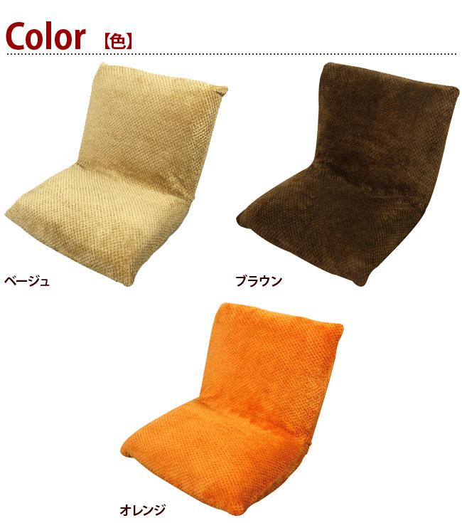 コンパクトピローリクライナー座椅子