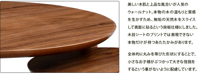 ネストテーブル 幅60cm ラウンドテーブル 送料無料