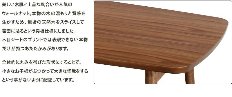 センターテーブル 折りたたみ 幅105cm ウォールナット突板