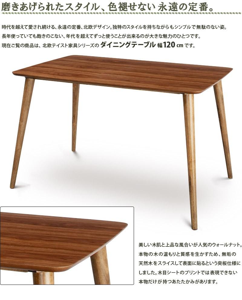 センターテーブル リビングテーブル ガラステーブル