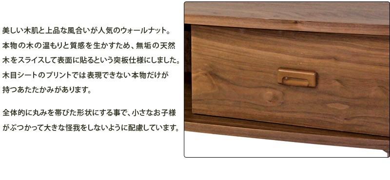 テレビボード 幅120cm 北欧 木製 ウォールナット突板 おしゃれテレビ台 ルンバブル家具