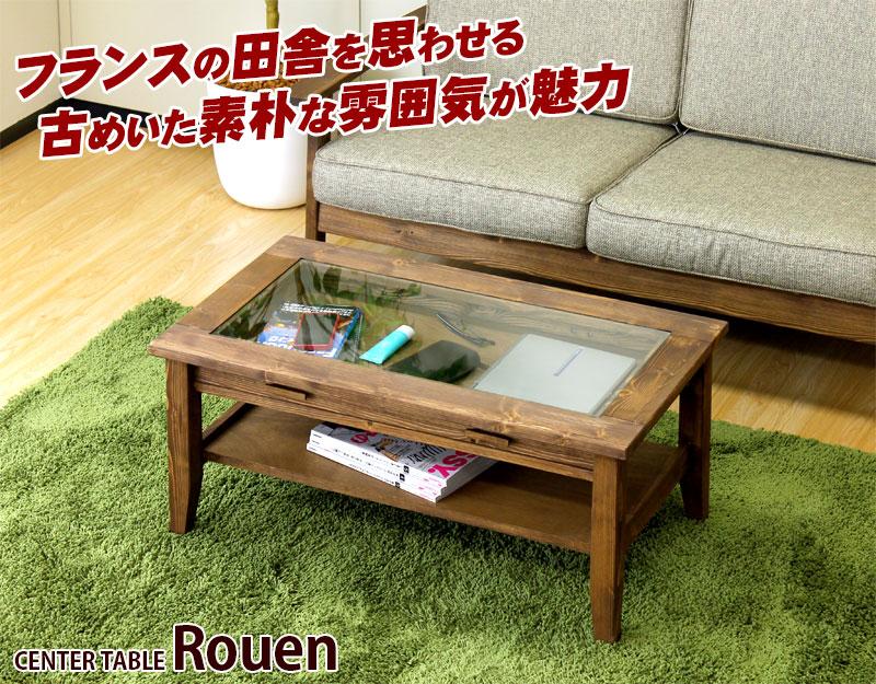"""センターテーブル """"Rouen""""(ルーアン)"""