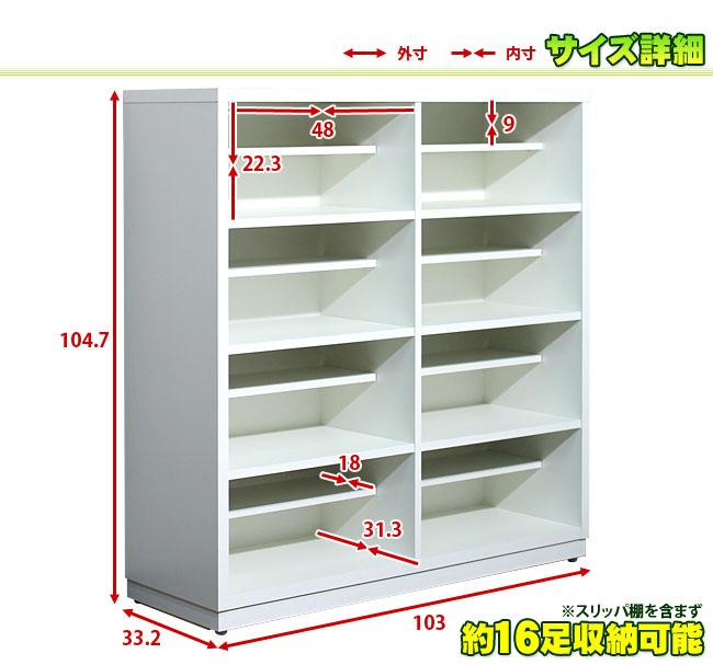 オフィス下駄箱 スリッパ棚付 S-1010 シューズボックス