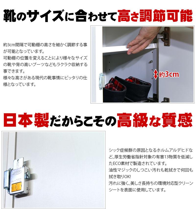 完成品 業務用 鍵付き 下駄箱 シューズボックス L800-6D