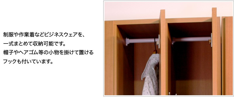 日本製 ダイアル錠 ロッカー 4列2段 業務用ロッカー 更衣ロッカー 900-8D 8人用