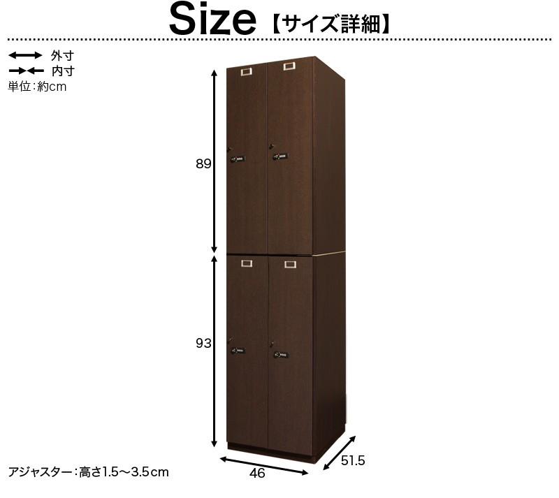 日本製 ダイアル錠 ロッカー 2列2段 業務用ロッカー 更衣ロッカー 500-4D 4人用