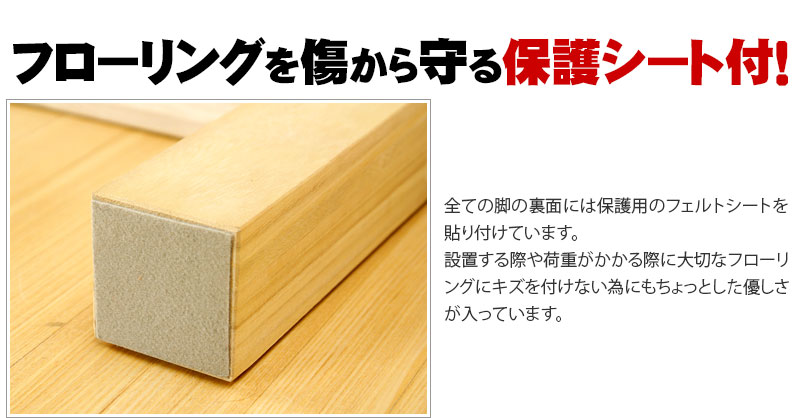 桐のすのこベッド セミダブル(桐無垢ベッドSD)