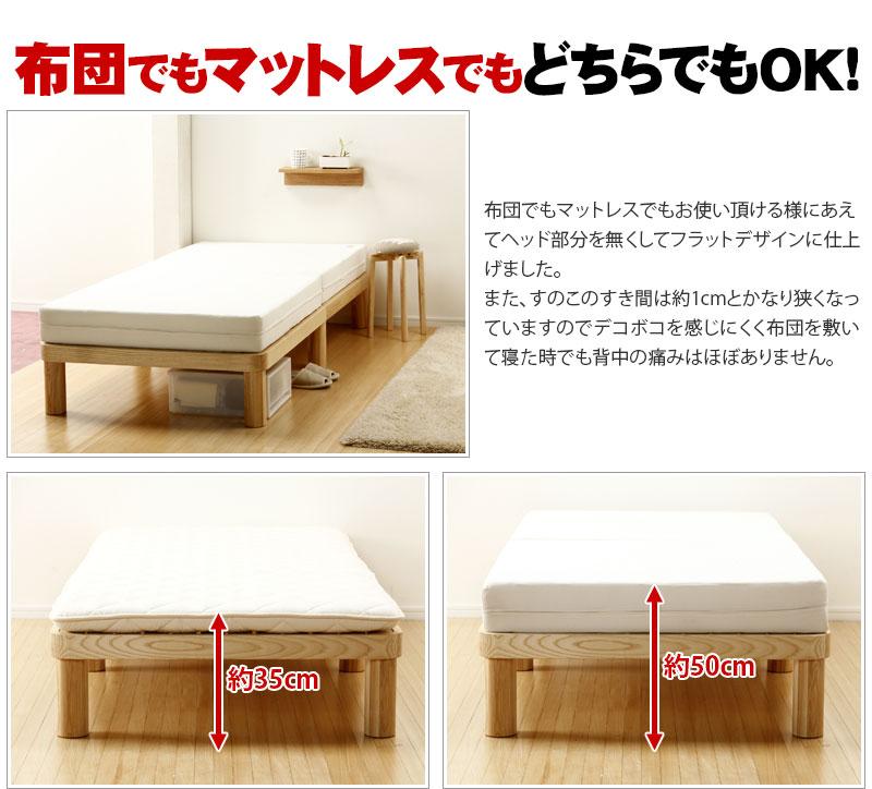 ホワイトアッシュのすのこベッド シングル (無垢ベッドS)