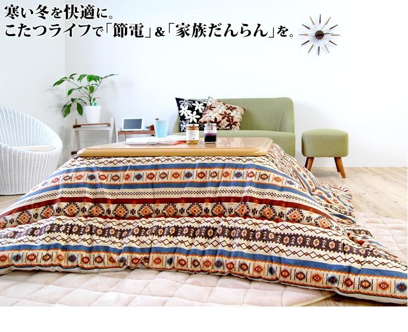 こたつ布団 コタツ布団 185cm×185cm 日本製
