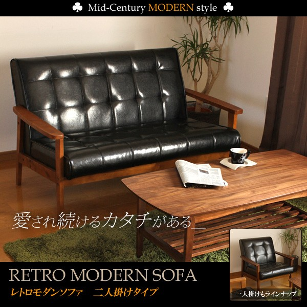 PVCレザー張りソファ 二人掛けソファ ブラック ルンバブル家具