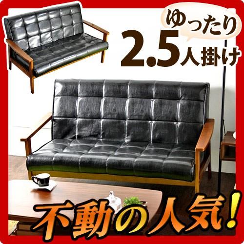 PVCレザー張りソファ 一人掛けソファ ブラック ルンバブル家具