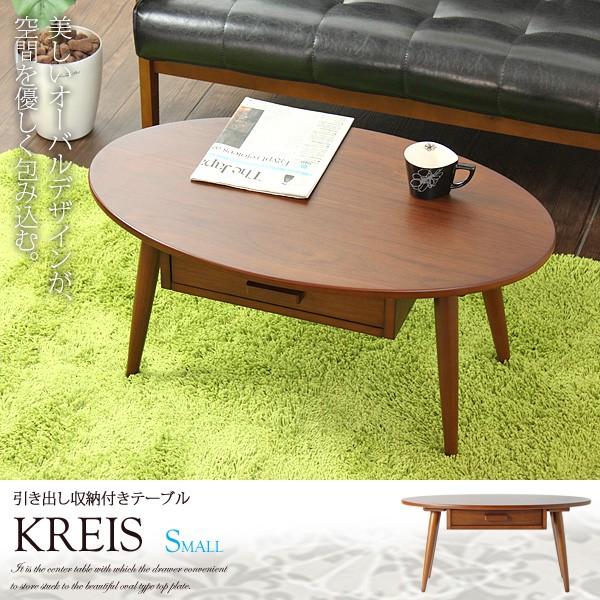 折り畳みテーブル センターテーブル 幅80cm Sサイズ