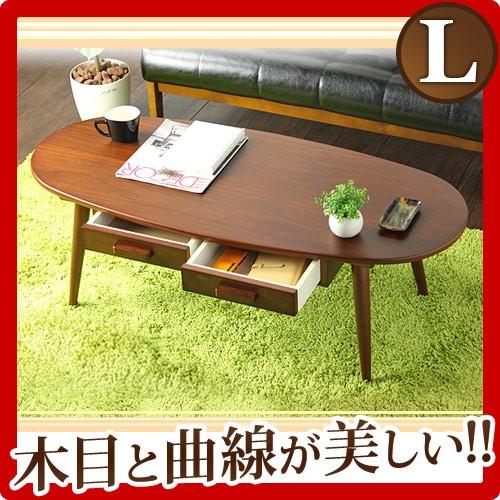 折り畳みテーブル センターテーブル 幅110cm Lサイズ