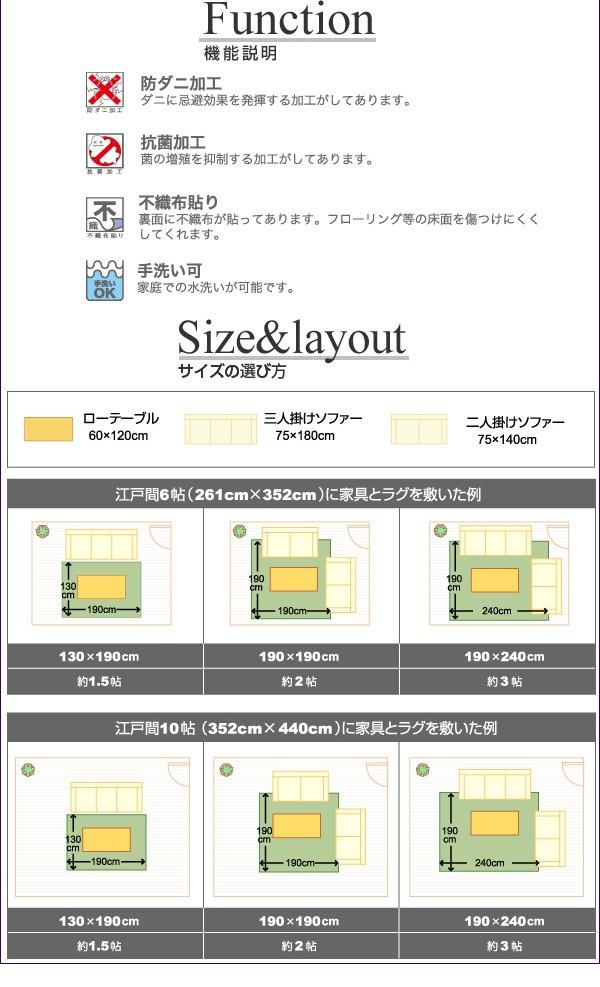モダンライン カーペット 130×190 cm 防ダニ 抗菌加工 ラグ 日本製 絨毯 マット
