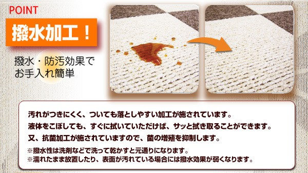 マギィ 撥水加工 カーペット ダイニング 220×250 cm 日本製 絨毯 ラグ マット