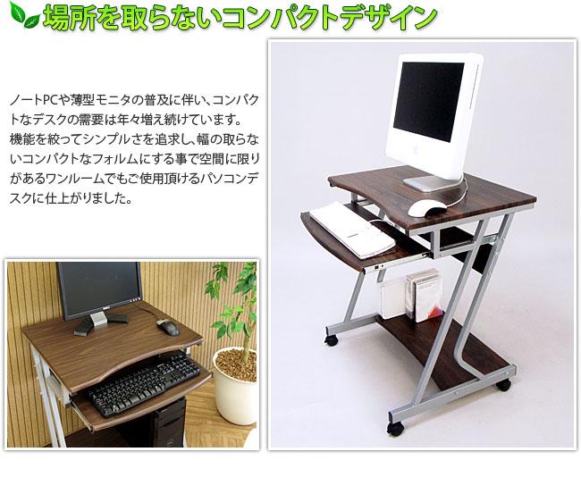 パソコンデスク コンピューターデスク パソコンラック 幅60