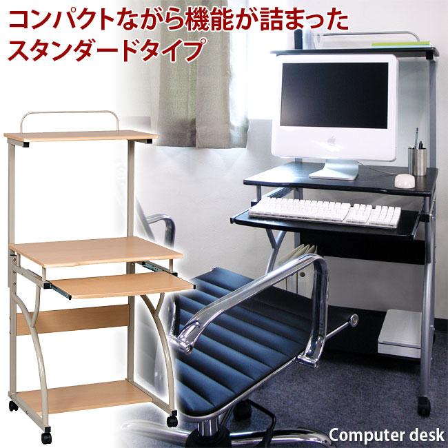 パソコンデスク コンピューターデスク 幅60cm