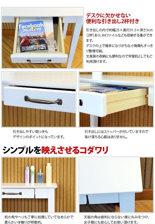 ミニヨン テーブル 幅90cm デスク
