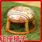 ラタン スツール 籐家具 アジアン 丸型