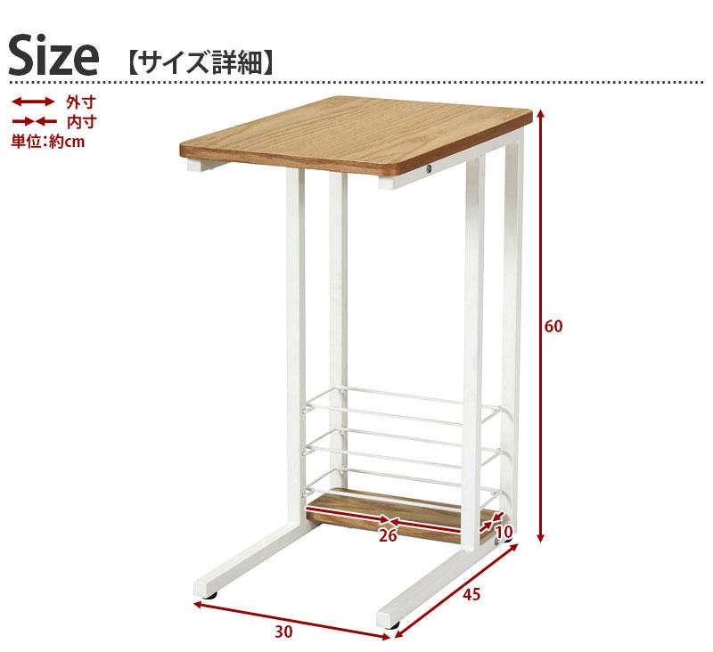 天然木 天板 サイドテーブル 幅30cm