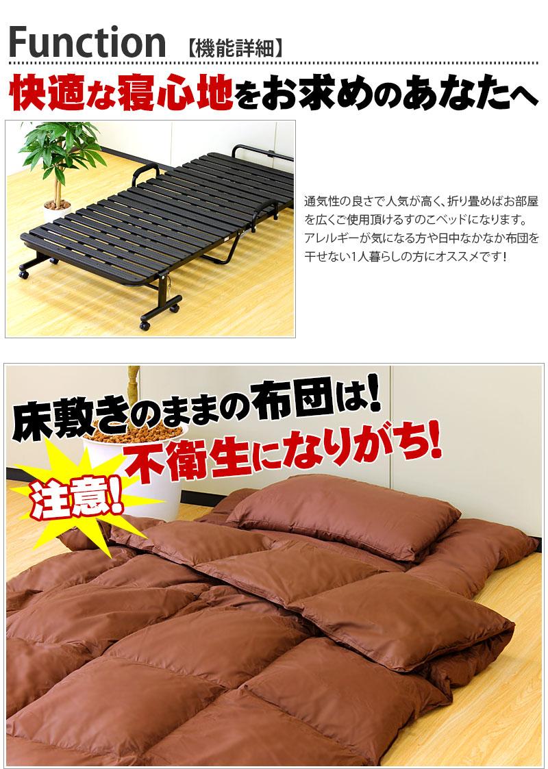 樹脂すのこ折り畳みベッド シングルサイズ
