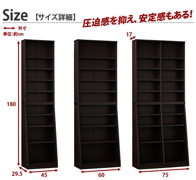 SOHO書棚 幅45cm 本棚 A4ファイル本棚