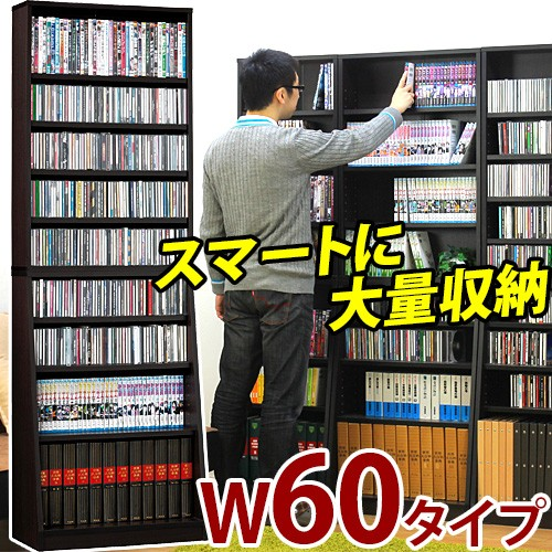 SOHO書棚 幅60cm 本棚 A4ファイル本棚