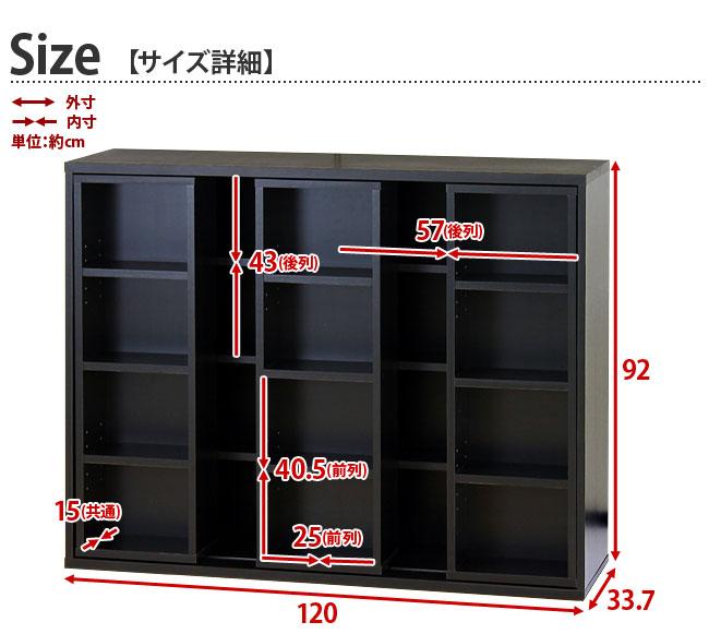 奥深 トリプルスライド 本棚 コミック 大容量 収納 幅120cm