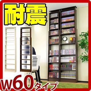 耐震 つっぱり書棚 幅60cm 奥行19cm つっぱり本棚 耐震本棚 防災 地震に強い 防災家具
