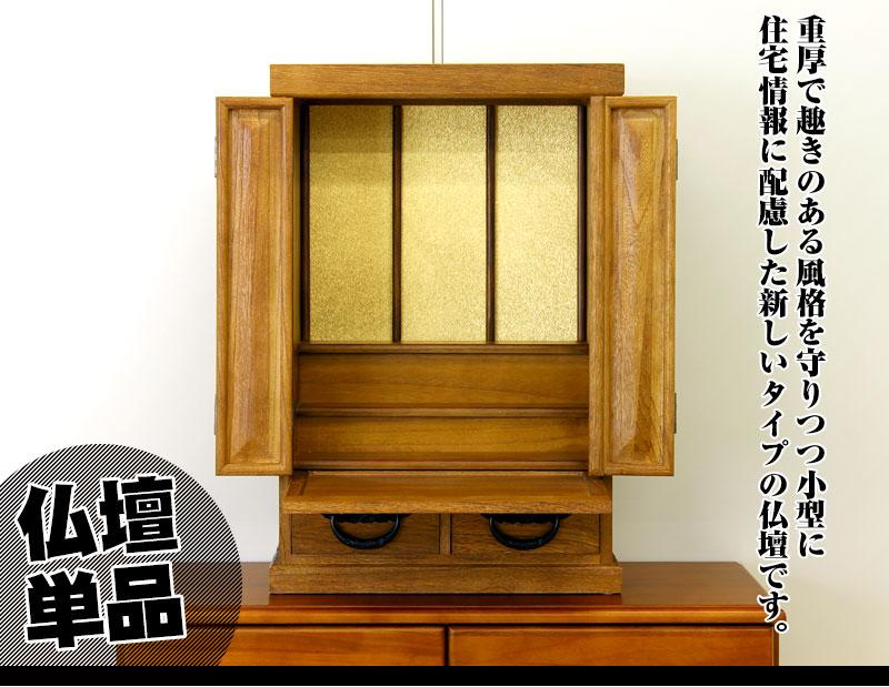 メモリアルボックス(大) 高さ63タイプ