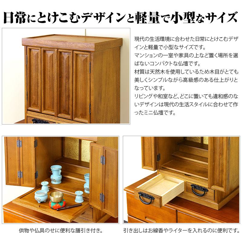 メモリアルボックス(小) 高さ50タイプ +仏具9点セット