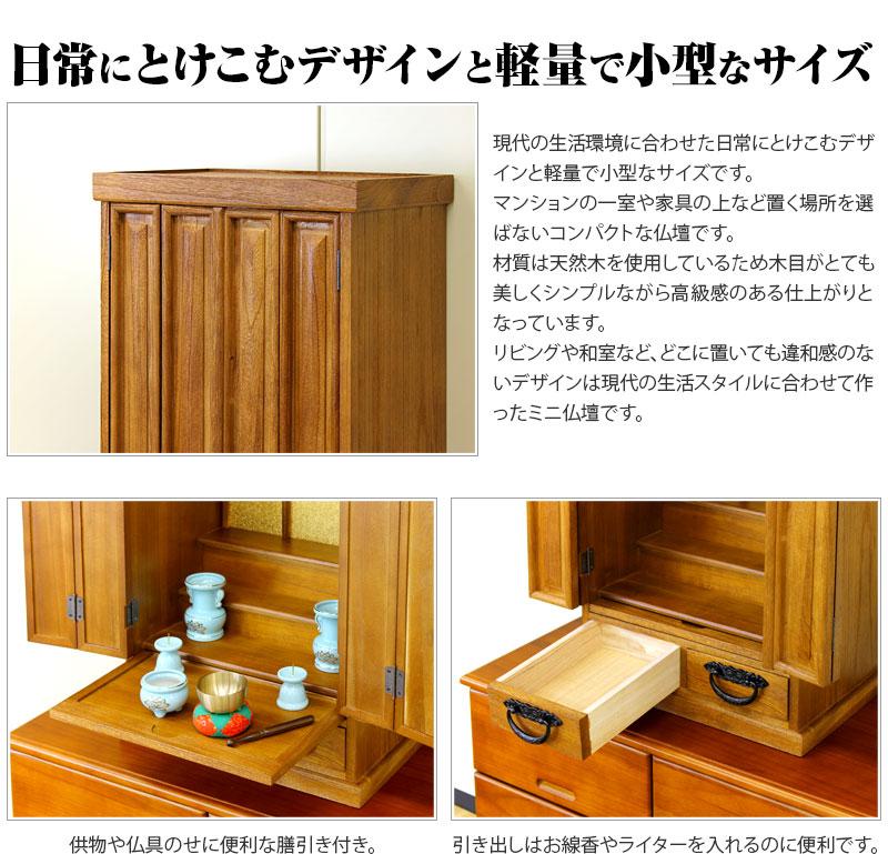 メモリアルボックス(大) 高さ63タイプ +仏具9点セット