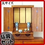 メモリアルボックス(小) 高さ50タイプ
