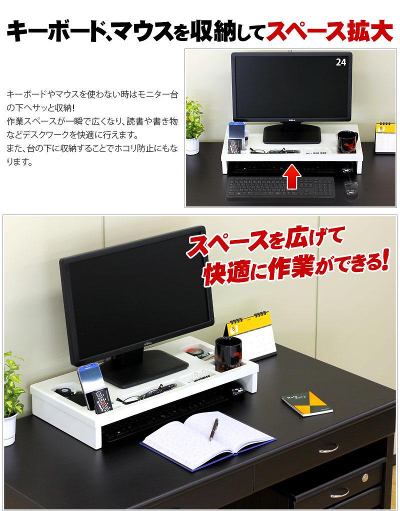 パソコンデスク用モニタースタンド モニター台