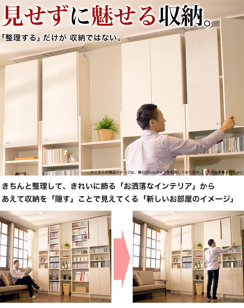 地震の揺れで本棚が転倒しない事の安心感。