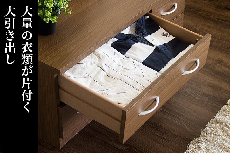 洋服タンス チェスト たんす おしゃれ ブラウン ウォールナット調 木製 約 幅90cm