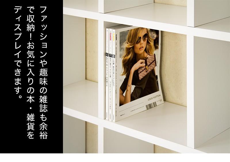 正方形が美しい スクエア 書棚 ラック