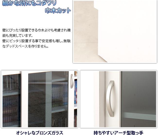 カウンター下収納ガラス引戸 幅89.5 高さ85.5cm