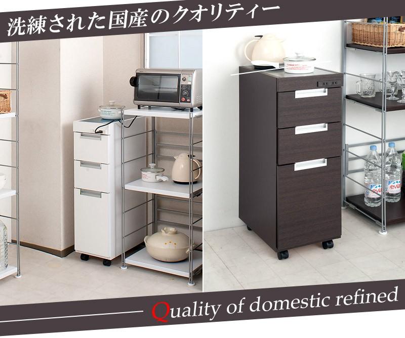 ステンレストップ隙間キッチンカウンター スリムワゴン 幅20.5cm 送料無料