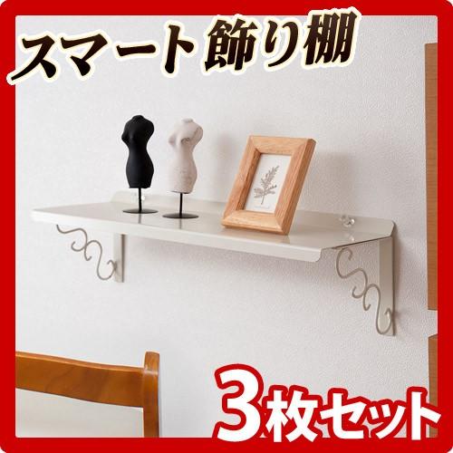 棚付きウォールミラー 壁掛け鏡 おしゃれ