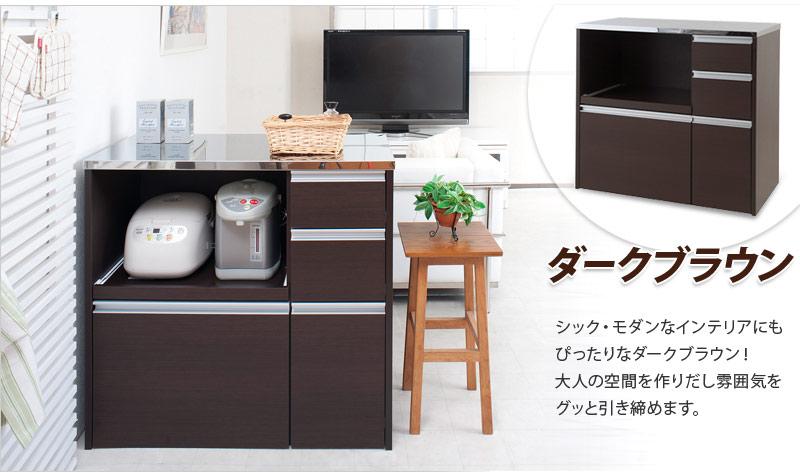 ステンレストップ幅約90cmキッチン家電カウンター 詳細説明