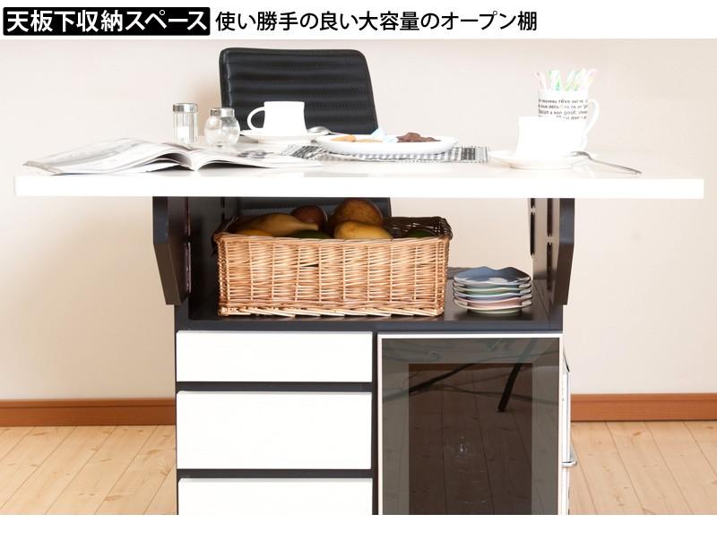 スタイリッシュな収納棚付きダイニングテーブル パーティーや来客時に重宝する折りたたみ式テーブル 商品説明画像