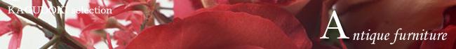 コモ ホワイト コンソール ヨーロピアンアンティーク風 ファックス台電話台 アイボリー インテリア収納