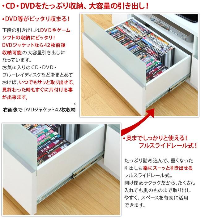 日本製 テレビラック 幅90cm コーナーテレビ台