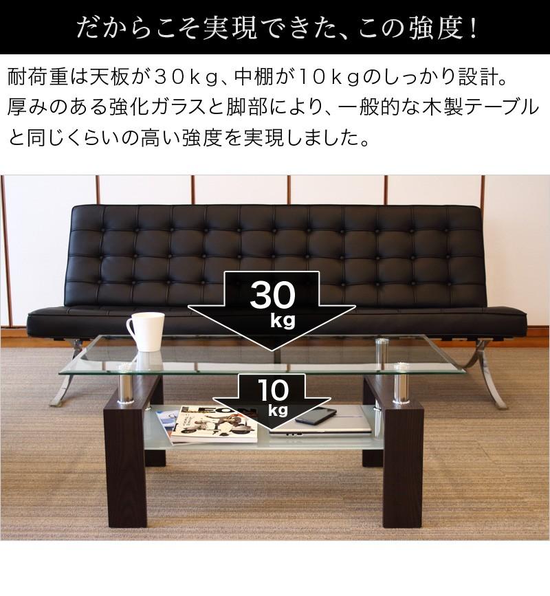 コーヒーテーブル センターテーブル 商品詳細画像