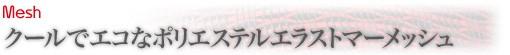 オフィスチェアー Candy Sprinkles (キャンディスプリンクル) ●