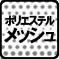 オフィスチェアー Bauhutte BM-38/BM-39 快適 座り心地抜群 パソコンチェアー ●