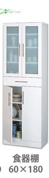 食器棚 キッチン 台所 収納 幅60cm 高さ120cm 白 ホワイト送料無料