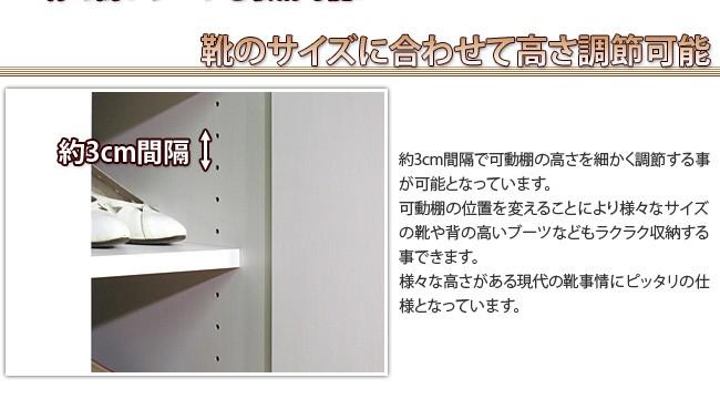 シューズボックス ハイタイプ 幅75cm 靴箱 シューズラック