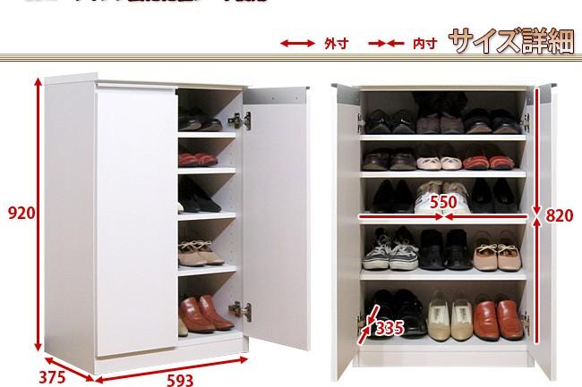 シューズボックス ロータイプ 幅60cm 靴箱 シューズラック